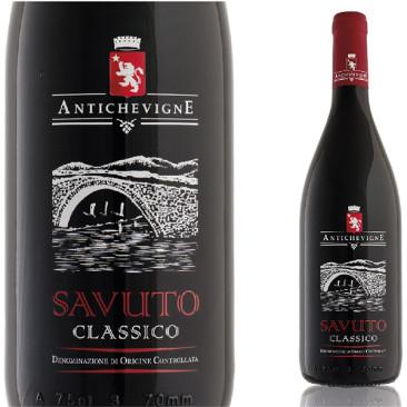 Restyling Savuto Classico Antiche Vigne