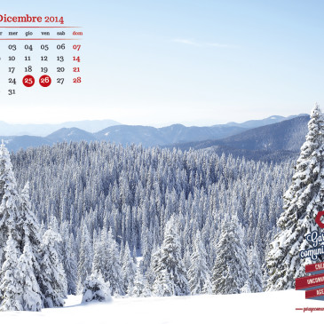 Garage December 2014 wallpaper Calendar.
